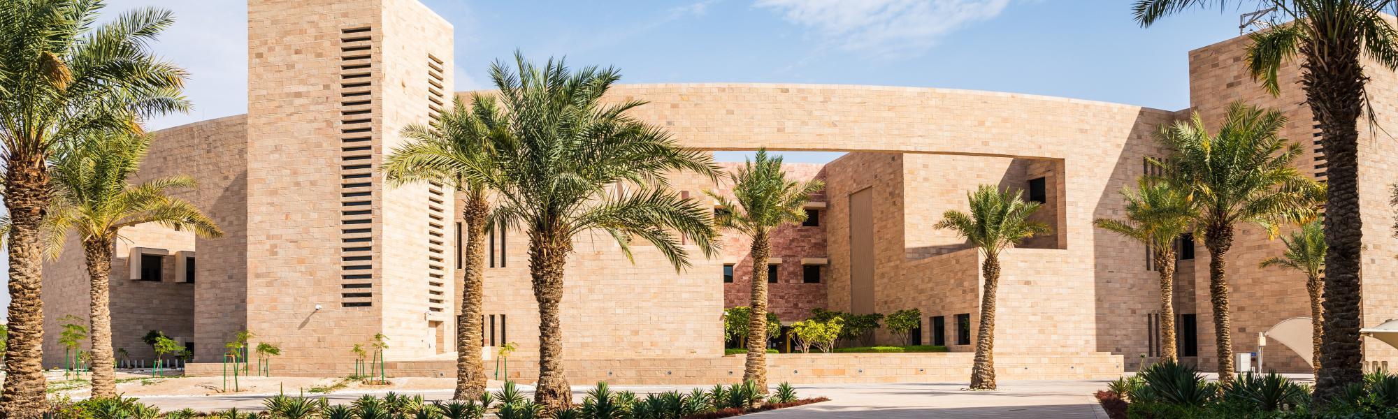 CMU-Qatar Library exterior image.